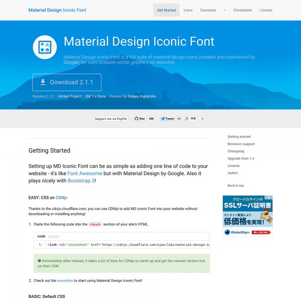 Material Design Iconic Font