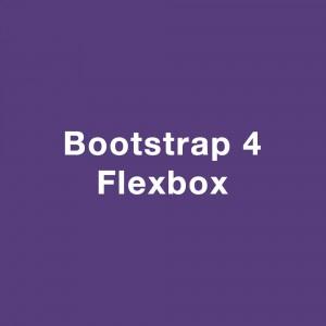 bootstrap4_flexbox